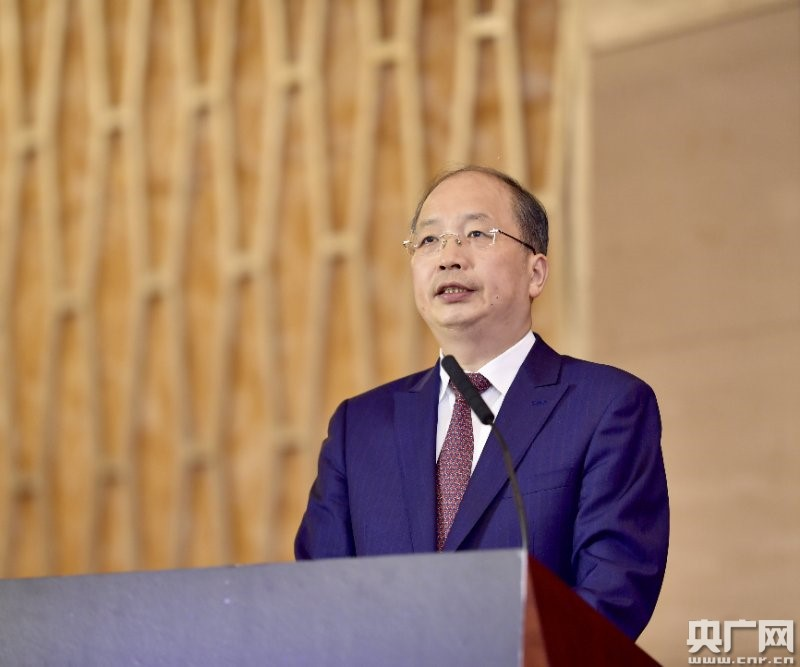 China Association of Listed Companies 2019 Annual Meeting Held in Beijing - Sina.com -933d-hwsffzc5625344