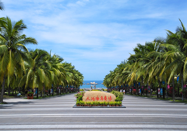 Ecological Civilization Experimental Zone (Hainan) Program: 2020 PM2.5 annual average concentration is not higher than 18 micrograms / cubic meter - Database & Sql Blog Articles -7346-hwsffzc7317048