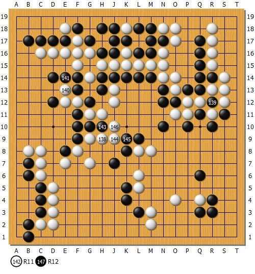 柯洁两夹制小朴,智运男子大师赛团体围棋联盟lgd电子竞技俱乐部地址