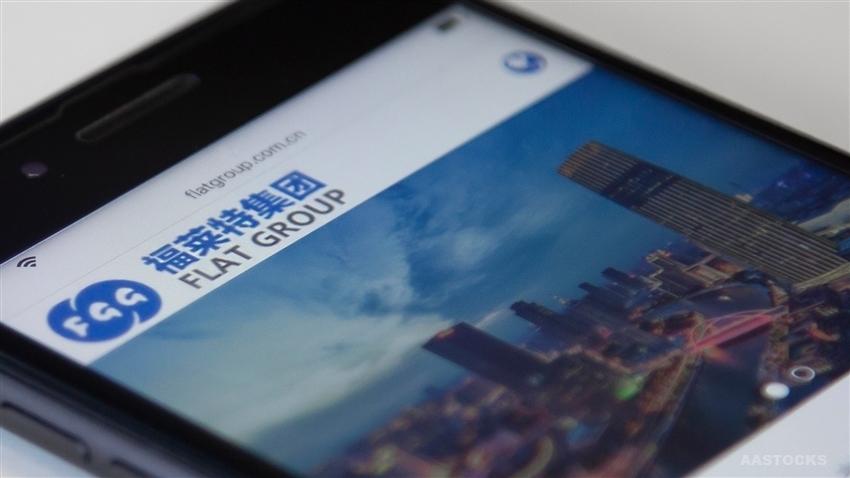 福莱特玻璃(06865.HK)获逾42亿人民币供应合约