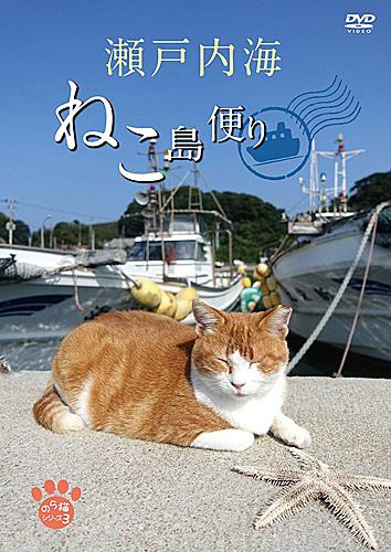 《貓島的來信》書封(資料圖)