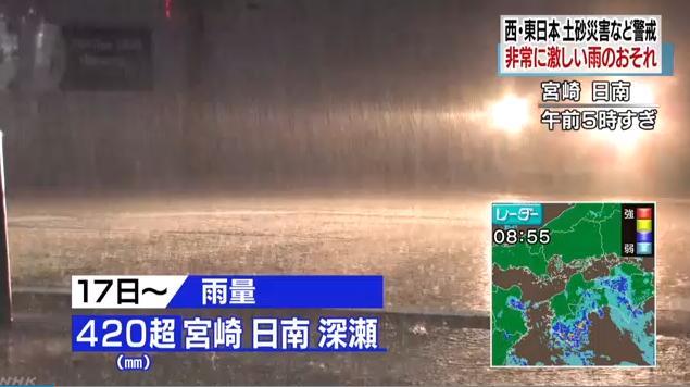 宫崎地区迎来强降雨(日本NHK电视台)