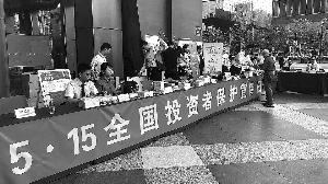 深圳证监局:对待投资者诉求 力争做到事事有着落 件件有回音