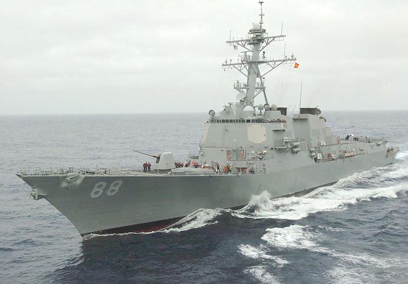 """美军称其驱逐舰进入我黄岩岛12海里内""""自由航行"""""""