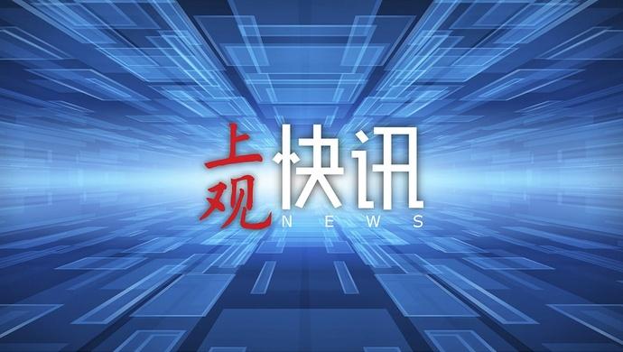 原上海仪电集团副董事长佘宝庆接受纪律审查监察调查