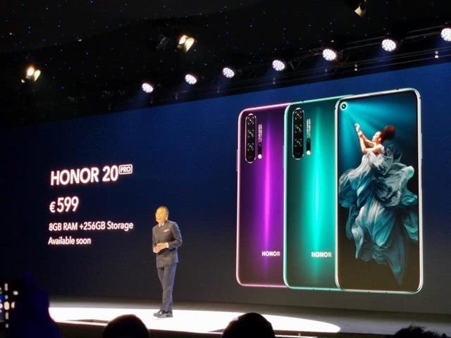 早报:荣耀20系列正式公开 苹果曾想收购特斯拉