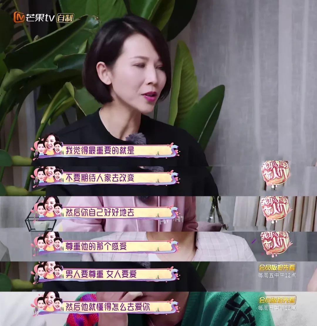 蔡少芬和张晋:不秀恩爱,才死得快