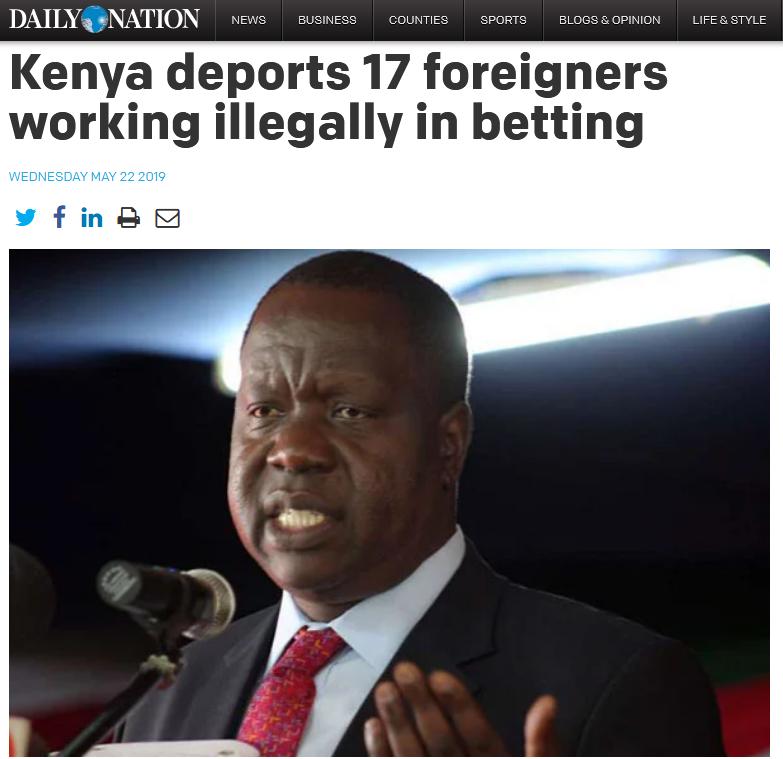 <strong>肯尼亚驱逐含中国人在内的17名外</strong>