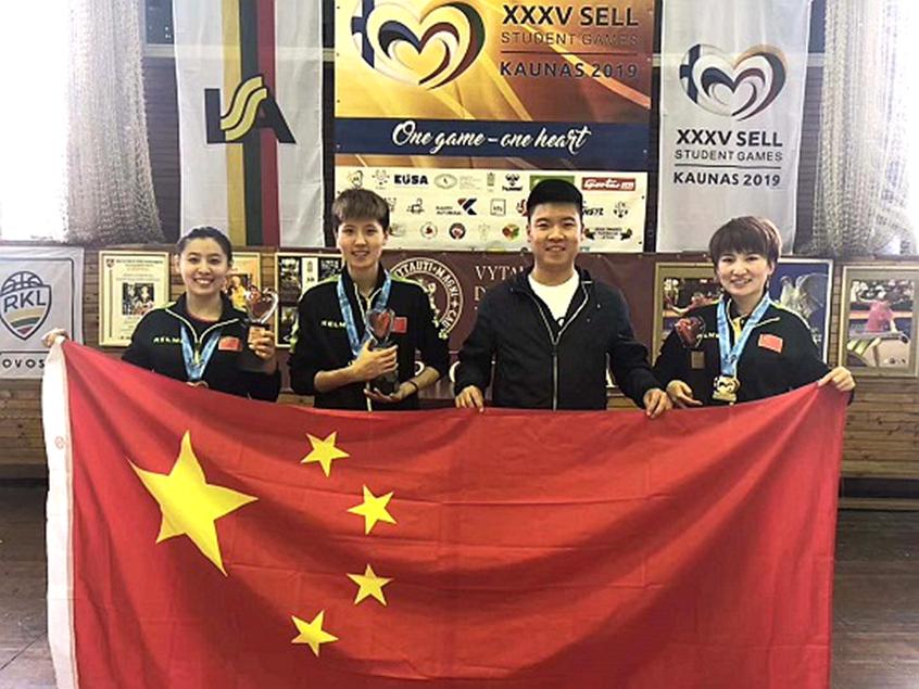 吉林大学女子乒乓球队在第35届泛波罗的海大学生运动会上获佳绩