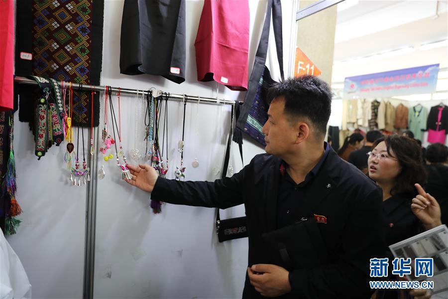 记者手记:探访朝鲜国际商品展上的中国商品
