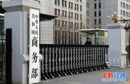 http://www.uchaoma.cn/shehui/525867.html