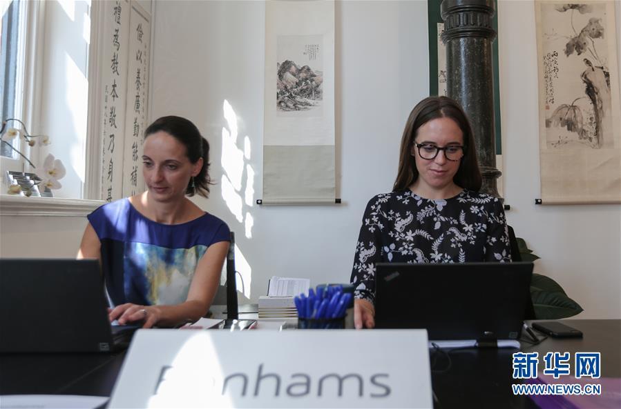 邦瀚斯在澳举行亚洲艺术主题秋拍