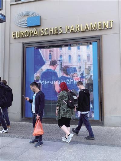 """狂删80个假新闻页面 """"脸书""""为欧洲议会选举清障"""