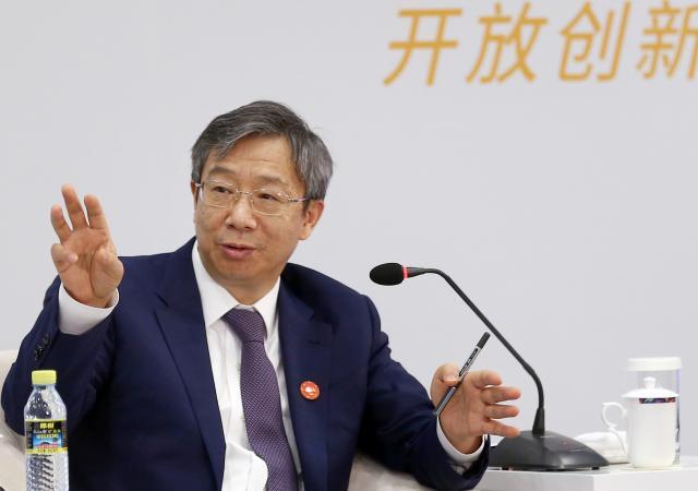 中国央行行长易纲:对保持人民币汇率在合理均衡水平上基本稳定充满信心