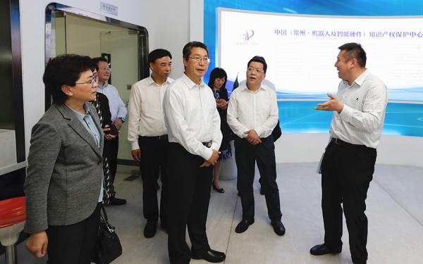 申长雨赴江苏常州就全面加强知识产权保护、推动经济高质量发展进行专题调研
