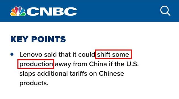 2019年5月28日CNBC截图