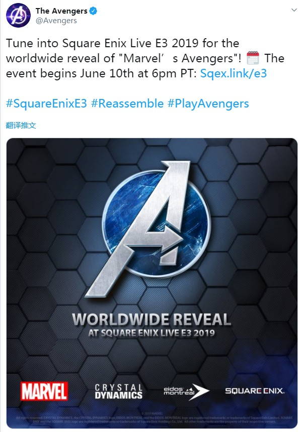 SE漫威联合出品 《漫威复仇者联盟》游戏将于6月10日公布
