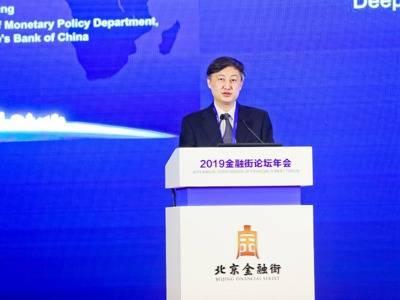 孙国峰:货币政策调控要围绕供给侧结构性改革主线
