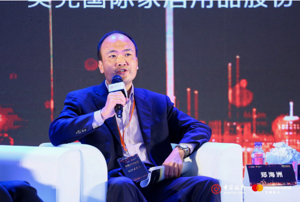 郑海洲:家居金融跨界应搭建开放的家装金融联盟