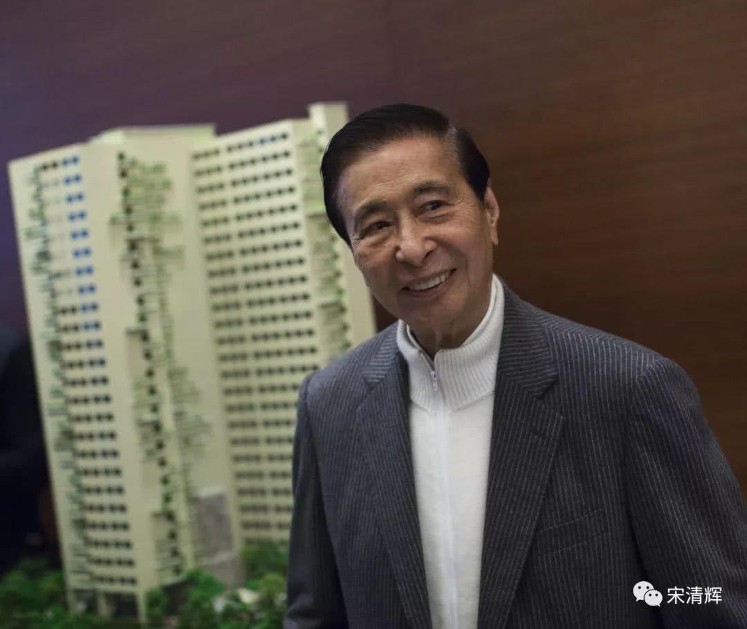 宋清辉:91岁李兆基退休两子接棒 恒基地产新架构有利相互制衡
