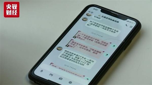 http://www.weixinrensheng.com/jiaoyu/908419.html