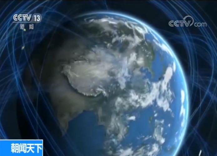北斗卫星导航计划于2020年向全球提供服务