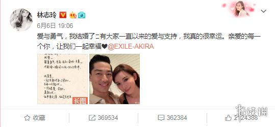 winxp如何重装系统,林志玲宣布结婚后 高德地图导航语音下载量创新高!