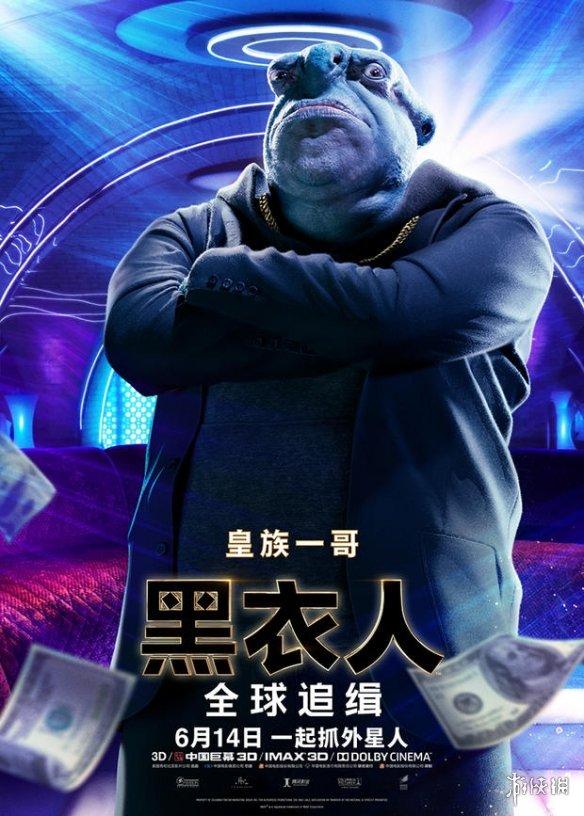 """《黑衣人:全球追缉》""""异星通缉令""""海报曝光!"""