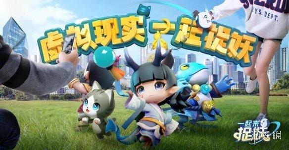 数字娱乐产业号称潜力无限 ChinaJoy各大厂商摩拳擦掌求新发展