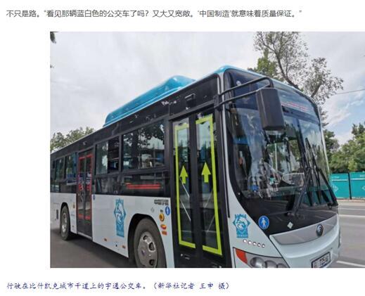 """服务亚信峰会,宇通客车在东道国迎接""""检阅"""""""