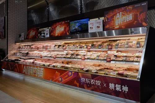 京东数科首批AI猪肉面市 独家探秘AI鲜肉铺货源地精气神养殖基地