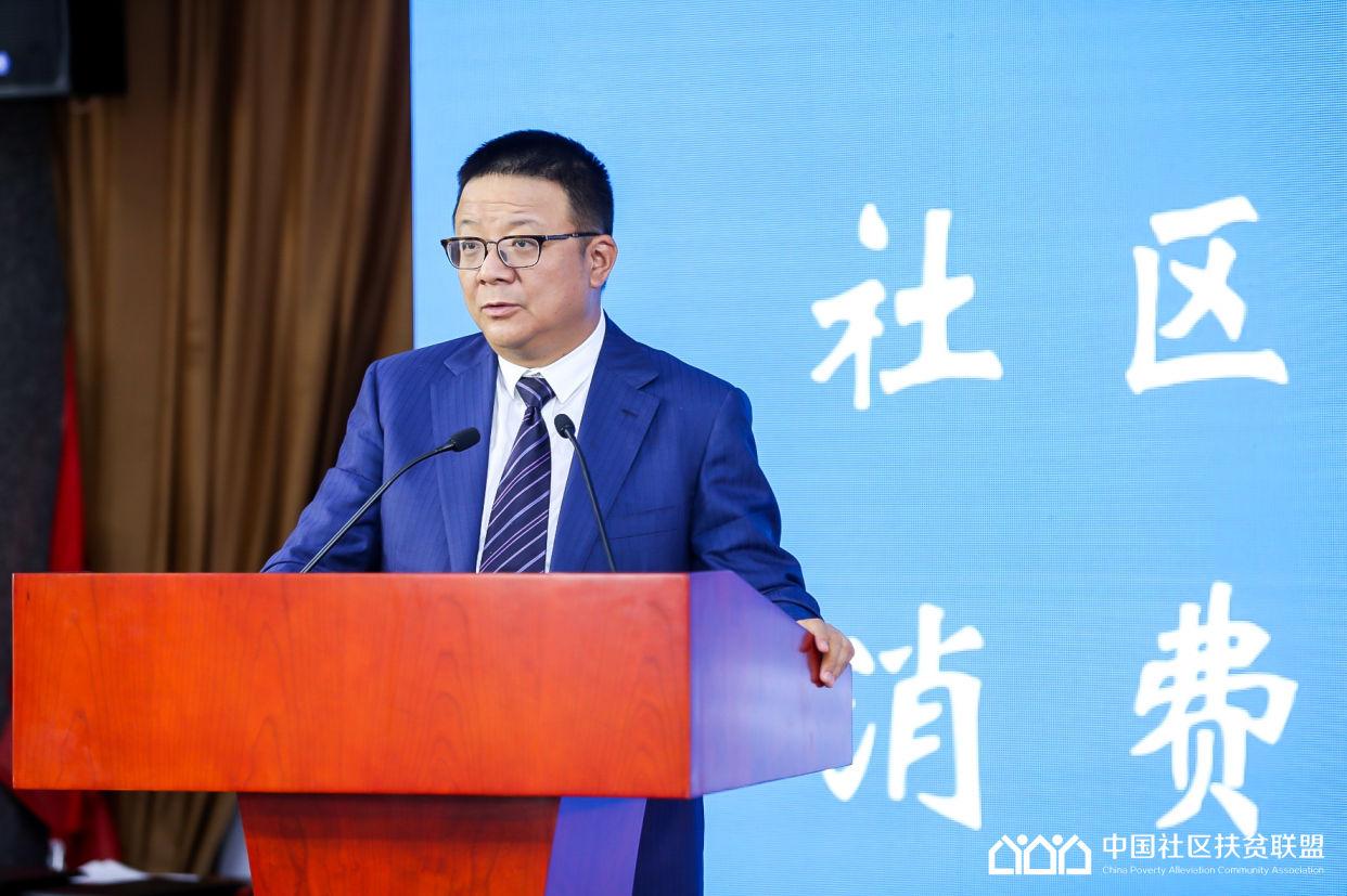 """周忻:社区消费扶贫攻坚战 易居还是""""服务生"""""""