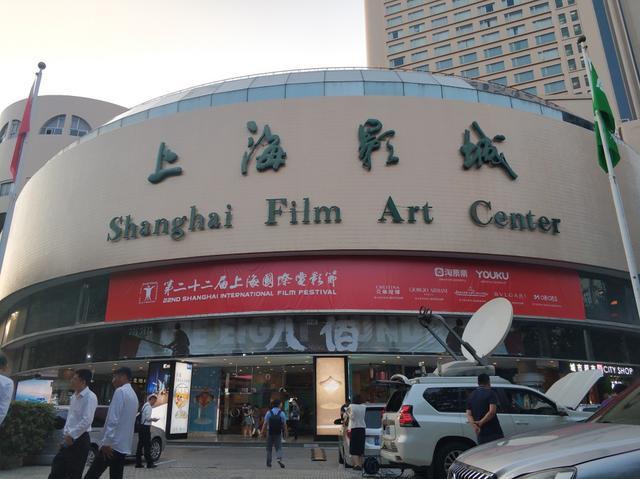 上海电影节直击|华谊兄弟王中磊:《八佰》将会在暑期档上映