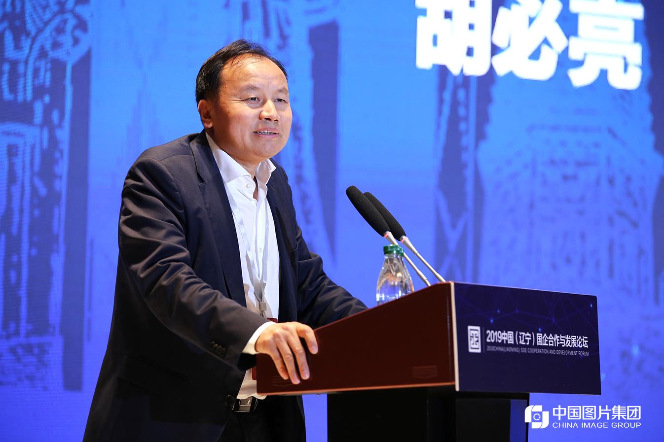 """胡必亮:紧跟""""一带一路""""建设步伐 打造全球制造业高地"""