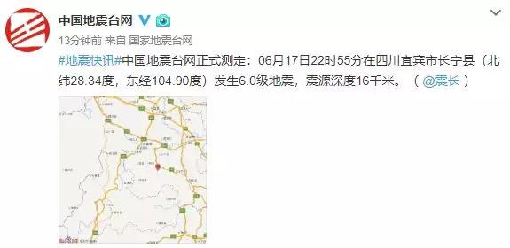 http://www.chnbk.com/shishangchaoliu/9940.html