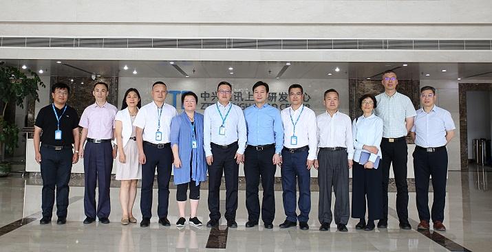 促进新技术企业发展 上海市经信委主任吴金城调研中兴通讯