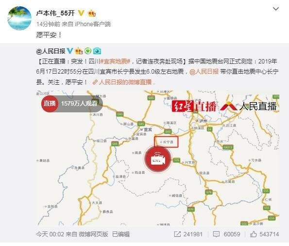 http://www.chnbk.com/caijingfenxi/13876.html