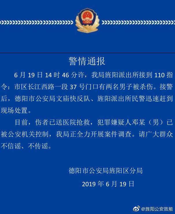 德阳市旌阳区人口总数_德阳市旌阳区地图(2)
