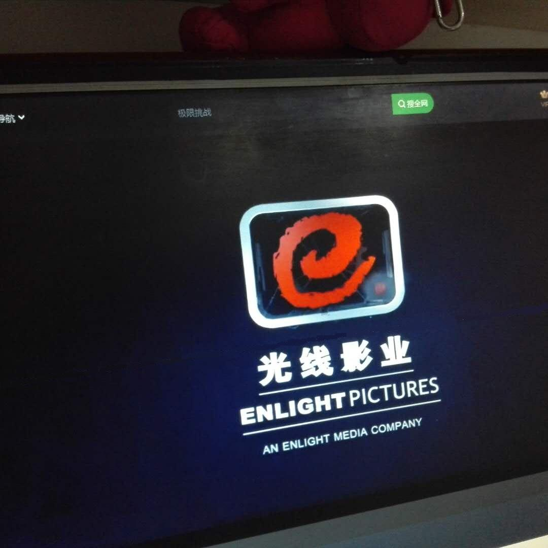 光线传媒寻梦四年 立志成为中国版迪士尼