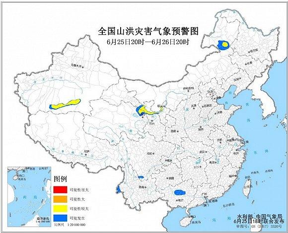 水利部和中国气象局联合发布山洪灾害气象预警