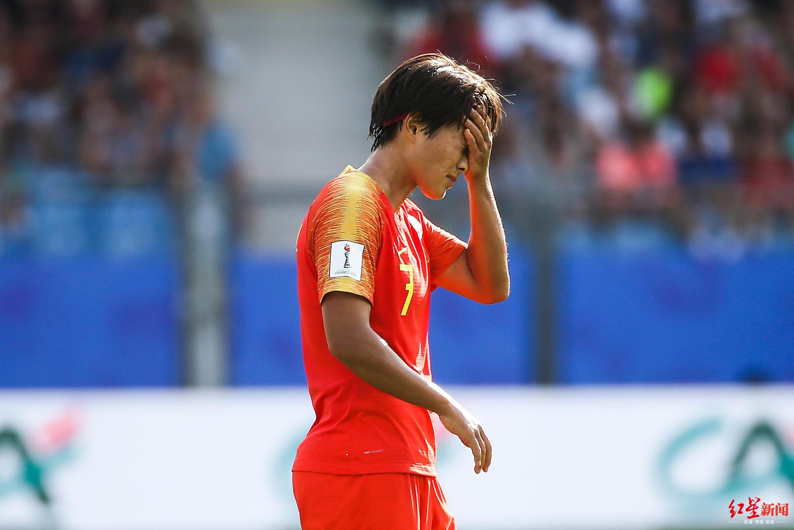 四战仅进1球!中国女足进球数创新低,首度无缘世界杯8强
