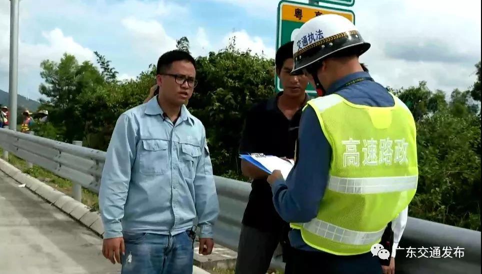 [广东]茂名市2019年危化品道路运输事故应急演练在阳化高速举办(图)