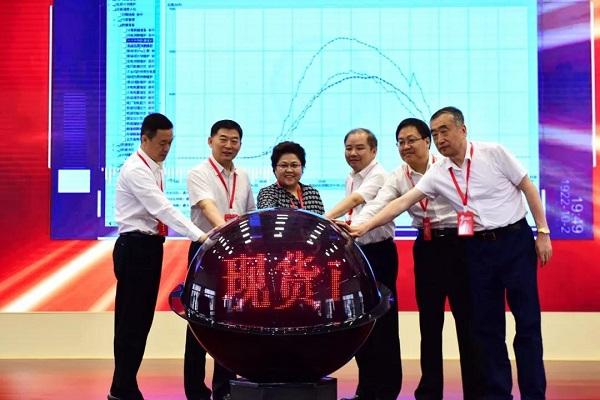 内蒙古电力多边交易现货市场模拟试运行启动