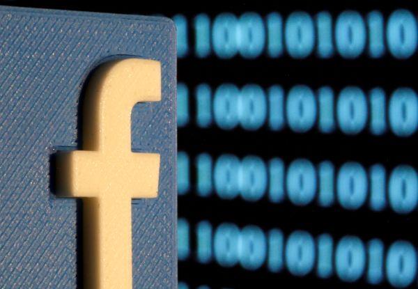 脸书将向法国提供仇恨言论者资料 英媒:世界首