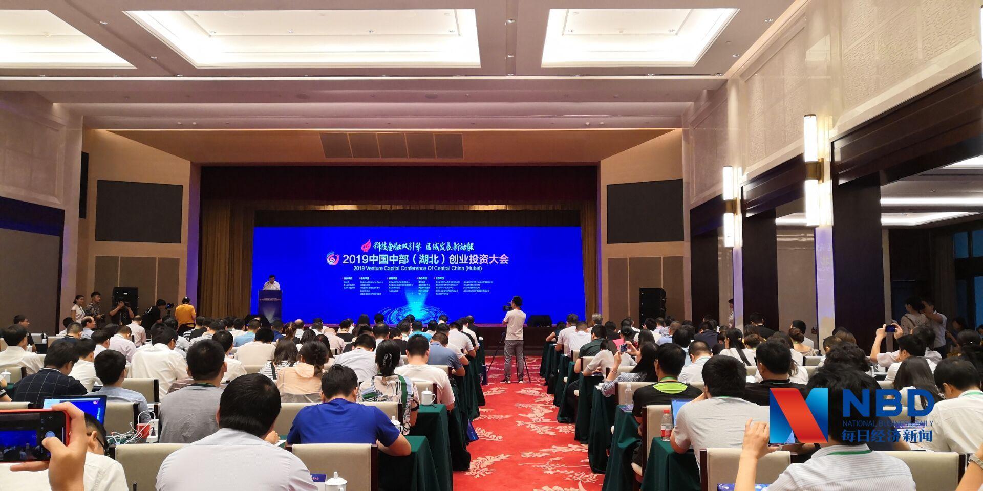 """创投资本下沉县域经济 青睐技术""""护城河""""企业"""
