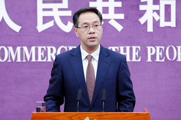 商业部:中国与美国彼此对外经济贸易精英团队继续保持沟通交流