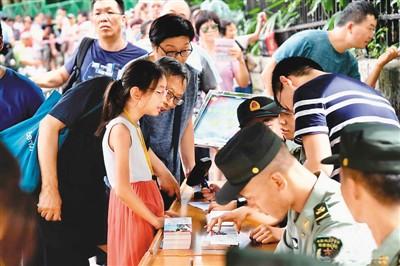香港市民争领驻港部队开放日参观券