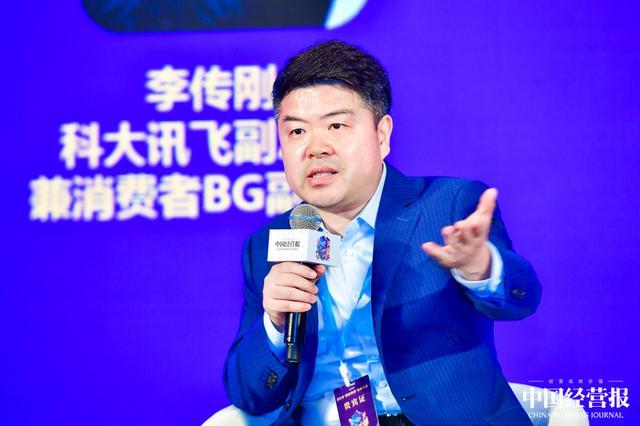 坚持ToB与ToC双轮驱动 科大讯飞有望成多领域AI赋能者——访科大讯飞消费者BG副总裁李传刚