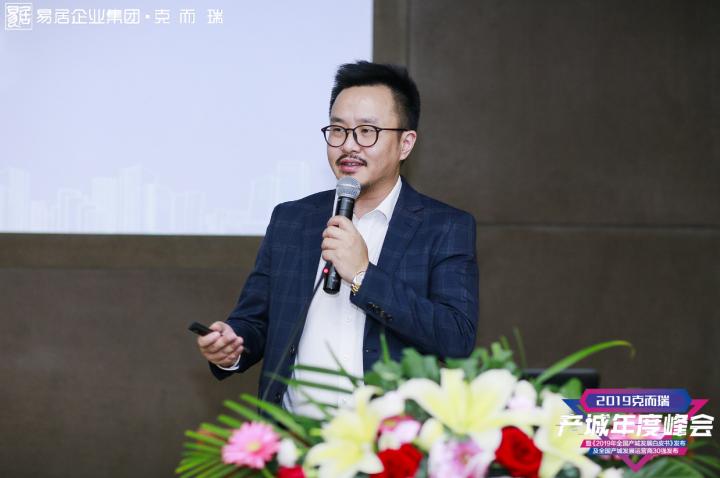 吴孟轲:做产业地产是穿越一个经济周期