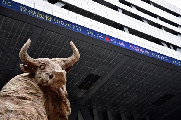 资料图:深圳证券交易所外景